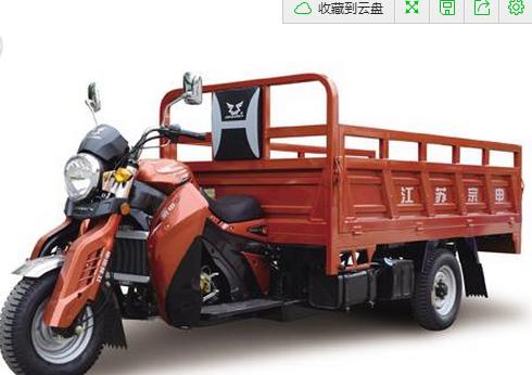 宗申封闭式175货运三轮摩托车市场清仓