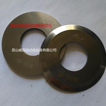 纽朗制袋机切刀HN-5018GC2022A
