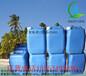 醇基燃料添加剂醇基灶具燃烧机锅炉用十桶赠一桶