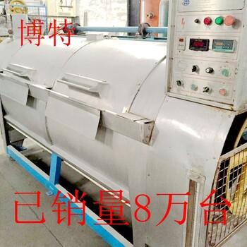 博特BT-XS洗水机工业600磅洗衣机二手水洗机