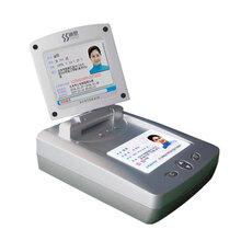 身份证阅读器神思二三代证识别仪读卡器彩色显示屏深圳华思福供应