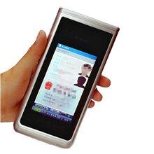身份证阅读器手持移动终端新中新身份证读卡器指纹采集器