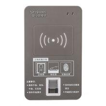 身份证阅读器指纹识别仪二合一身份验证机具新中新身份证读卡器图片