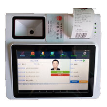 人脸识别系统身份验证人证合一访客机深圳华思福厂家直销