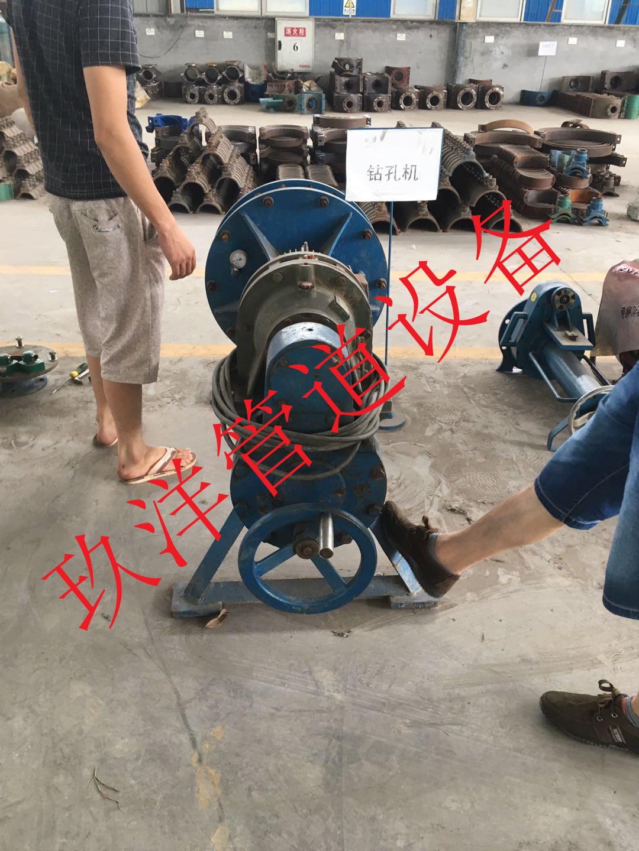 大型管道带压开孔机DN1000-DN1800流体管道不停输带压开孔