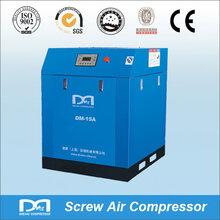 合肥15kw螺杆空压机报价,皮带式螺杆空压机,合肥螺杆式空压机生产厂家