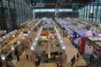 2020第9届越南国际焊接切割技术展览会
