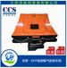 救生筏厂家KHY-10游艇救生筏CCS证书