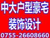 深圳京基100大厦装饰设计,京基100店铺装饰设计,京基100商铺装饰设计,