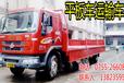 深圳4.5米-17.5米平板车,深圳1-50吨平板车(市区通行证)