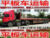 超低平板車運輸80cm平板車物流,高度80公分平板車運輸板高80厘米
