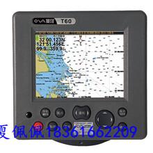 T60赛洋6寸多功能船用GPS导航仪(CCS船检)图片
