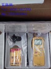 FT-2800VHF双向无线电话无线对讲机图片