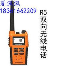 R5手持双向无线对讲机图片