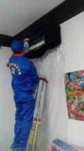 空调杀菌清洗剂,格力空调售后清洗专用,空调清洗设备