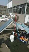 石家庄如何快速清洗太阳能真空管水垢,如何加盟格科太阳能清洗项目