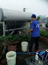 皇明太阳能热水器怎样清洗?清洗太阳能商机巨大?