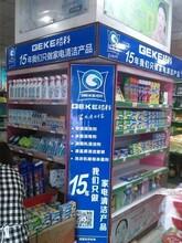 卖家电技巧,家电如何促销,如何满足消费者的需求,厂家招商