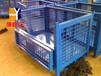 广东珠海仓储笼标准仓储笼供应商,深圳博毅弘工业设备有限公司