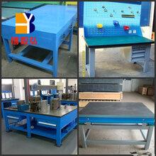广州萝岗模具工作桌价格,博毅弘工业设备有限公司生产