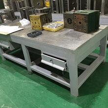 广州开发区钢板工作台销售,修模装模专用钢板工作台定做厂家