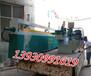 售后質保一次成型加工設備數控接木機