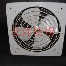 FAG-300防爆排風扇圖片