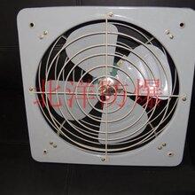 FAG-300防爆排风扇图片