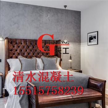 清水混凝土价格室内墙面装饰仿清水混凝土涂料清水混凝土复古做旧风