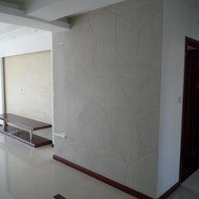 马来漆施工团队天工马来漆仿大理石施工供应