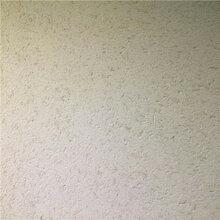 室内稻草泥效果墙面仿泥土墙效果稻草漆厂家