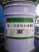 氯丁沥青基防水涂料丨氯丁胶乳防水层施工方法