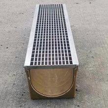 長沙樹脂排水溝成品排水溝線性排水溝u型槽排水溝生產廠家圖片