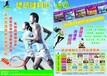 南昌免税店广告海报印刷,不干胶海报印刷,对开海报设计