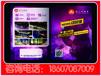 南昌茅台酒宣传单印刷,各种广告宣传单印刷,A4宣传单印刷