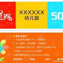 南昌中秋节快讯印刷,超市宣传单设计制作,承接南昌大型连锁超市快讯印刷