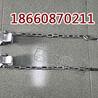 液压支柱防倒链介绍,液压支柱防倒链使用说明