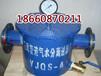 矿用管道YJQS-A汽水分离器,YJQS-A汽水分离器内部结构解析