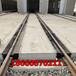 河北混凝土整體道口板廠家,天津遼寧混凝土整體道口板廠家