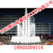 安徽大型喷泉,博达晶鑫专业设计安装