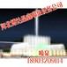 宁夏喷泉设计-博达晶鑫专业设计安装