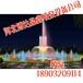 北京音乐喷泉,音乐喷泉工程,博达晶鑫