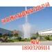 宁夏水景喷泉制作、博达晶鑫、创意喷泉设计施工