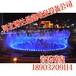 北京喷泉设计安装、博达晶鑫、安全靠谱