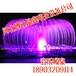 宁夏音乐喷泉制作,音乐喷泉设计,博达晶鑫