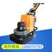 7.5KW西门子电动打磨抛光机自流平地坪研磨中途打磨抛光机