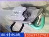 380V金刚石链锯户外电动木工锯