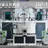 供应可降解塑料搅拌机混合机密炼机流水线生产技术成熟