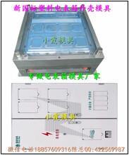 黄岩塑胶模具,三相八电表箱模具公司地址