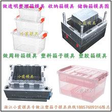 各种塑胶周转卡板箱模具各种塑胶中空箱模具各种塑胶收纳箱模具各种塑胶钓鱼箱模具